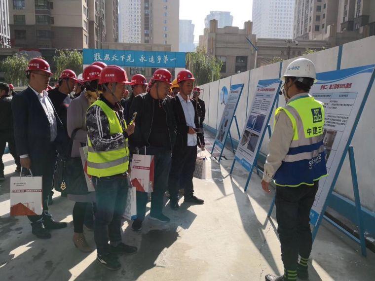 安全文明及绿色施工标准化的示范项目