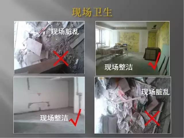 室内装修工程工艺流程图文解析_38