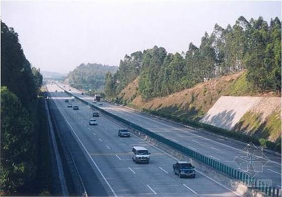 [广东]路基填挖方边坡防护施工方案(石方爆破详细)