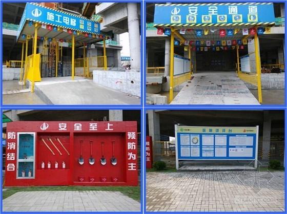 [浙江]高层商业办公楼项目质量标准化管理
