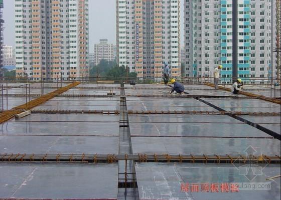 房建工程质量管理优势资料下载-房地产项目工程质量管理与控制培训讲义(162页 附多图)