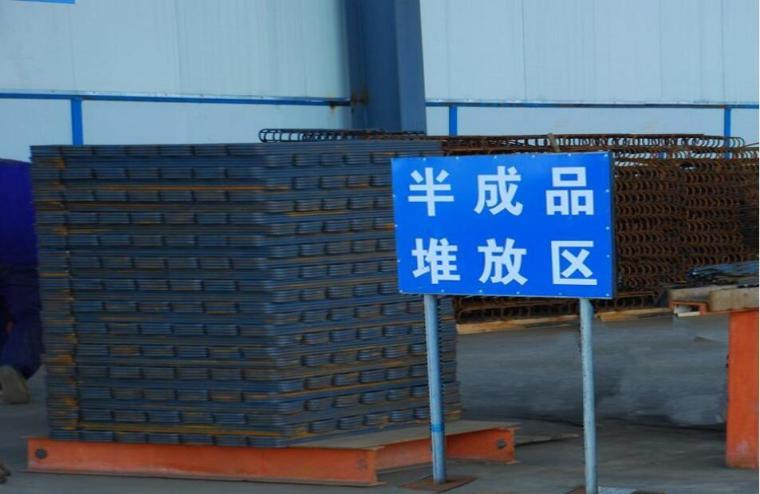 [浙江]高速公路施工工地建设标准化管理实施细则_2
