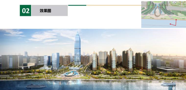 宜昌之星滨江公园及城市阳台景观设计方案资料合集_3