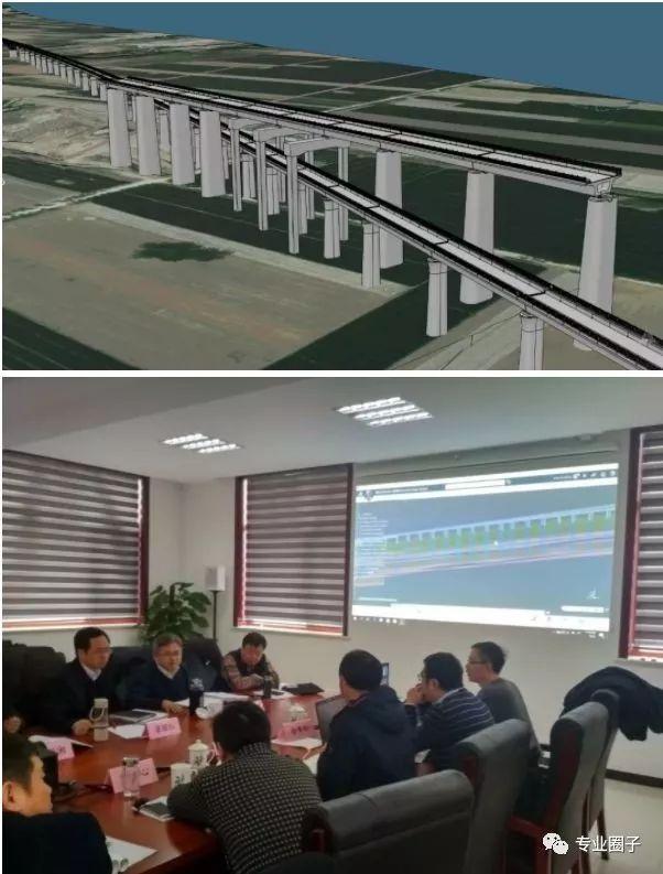 通过BIM技术,京雄(雄安)城际铁路正在预演未来的高铁设计_6
