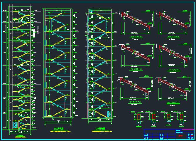 [湖南]地上24层框架核心筒结构商务楼结构施工图_5