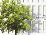 su2d树制作资料免费下载
