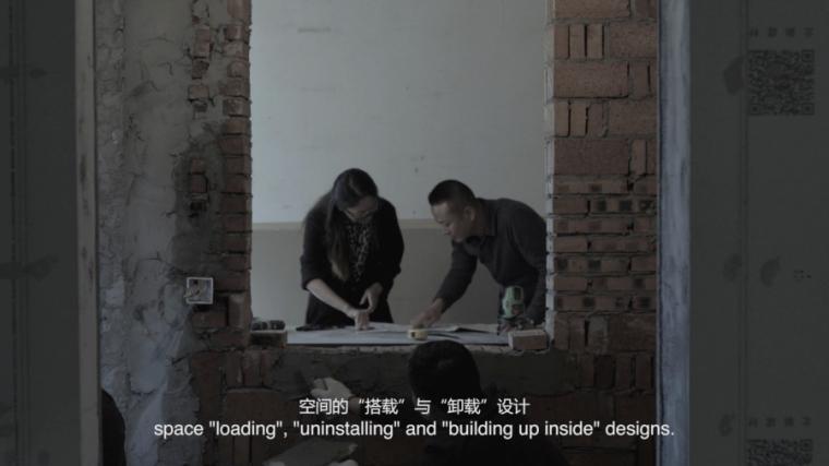 空间内建造—一位青年建筑师的室内建造小品试验_6