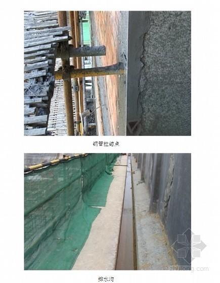 [浙江]安全生产文明施工标准化样板工地申报照片