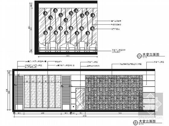 [锡安]知名设计单位高级专业现代月子会所装修施工图(含效果)财务室立面图