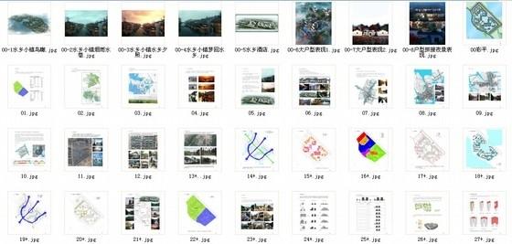 [湖北]新中式风湖翔水镇酒店规划设计方案文本(知名设计院)-缩略图
