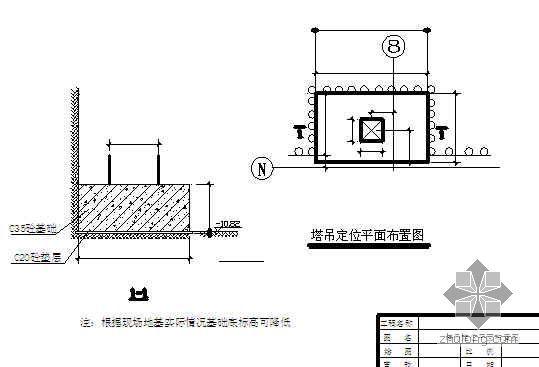 [北京]某高层住宅塔吊施工方案(塔吊基础方案 技术交底 安全资料 图)