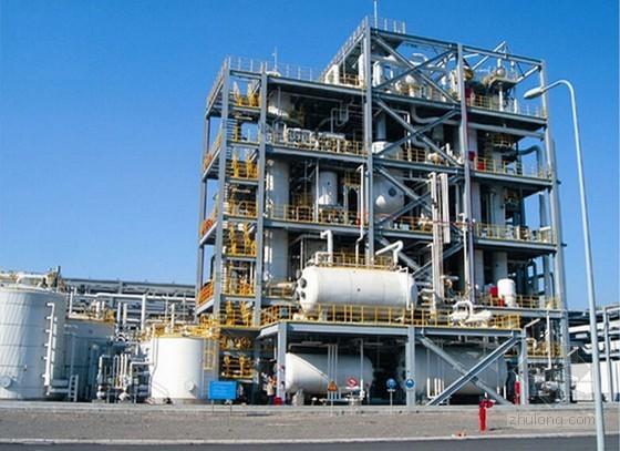 [四川]石油化工建设工程一体化项目管理手册