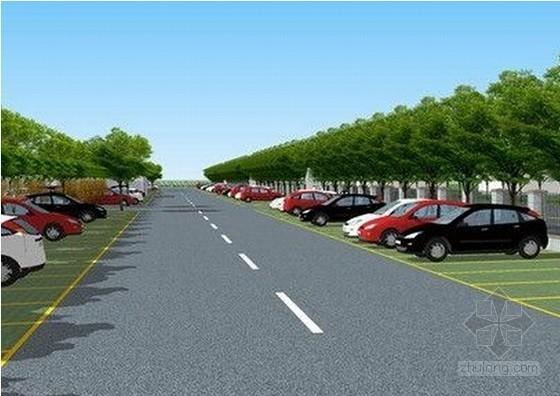 [湖南]大型停车场建设工程招标文件及工程量清单(含施工图)