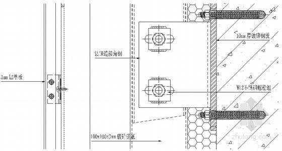 [山东]砖混结构住宅楼改造工程施工方案