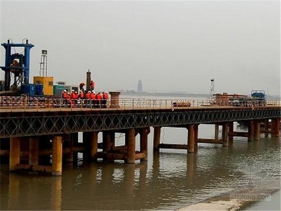 321贝雷钢栈桥专项施工方案(27页 附计算书)