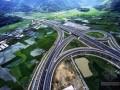 高速公路工程监理细则(包含桥梁工程 隧道工程)