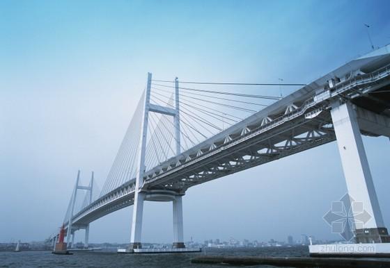 公路桥梁工程造价员计量与计价实例培训讲义(2014年)