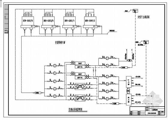 酒店空调水系统图