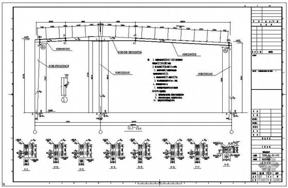 四川某建材公司成品及包装库钢结构车间全套图纸