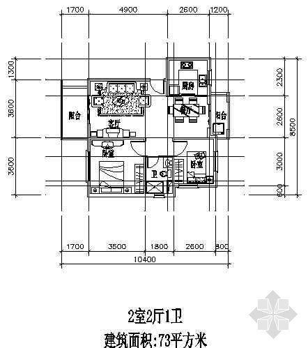 兩室兩廳一廚一衛73平方米