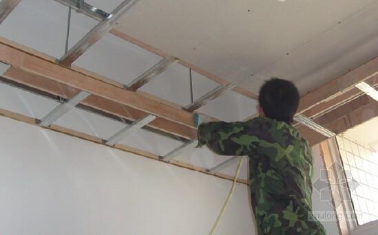 建筑装饰装修工程材料与施工工艺培训讲义(近200页)
