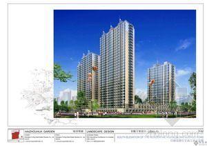 海州某建筑景观设计文本