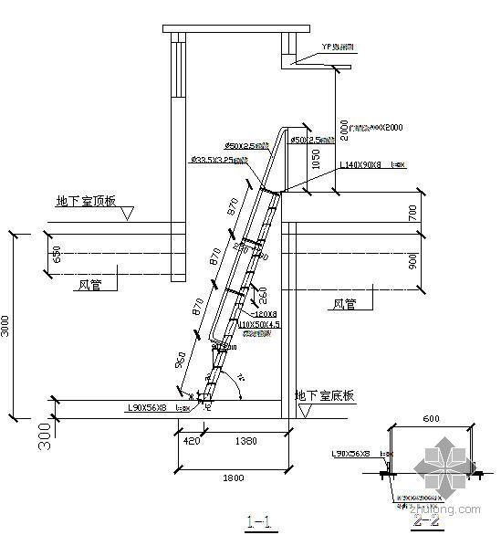 某消防部门钢梯做法节点构造详图