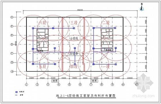 [北京]框剪结构办公楼混凝土施工方案(长城杯)