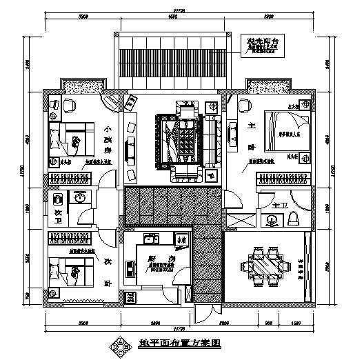 三室二厅户型图