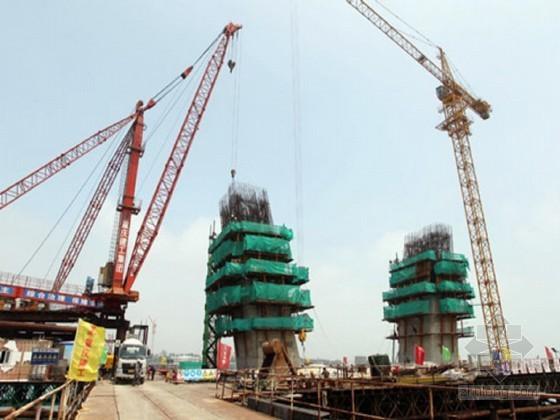 地方铁路特大桥钻孔灌注桩基础施工技术交底(PPT)