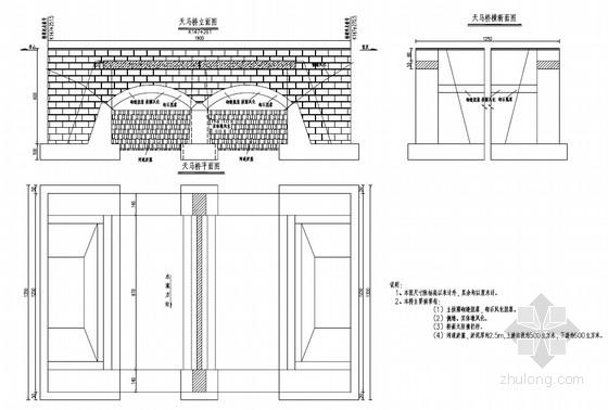 [pdf]2×5m跨径石拱桥加固工程设计图(18张)