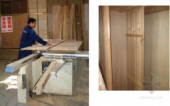 建筑工程施工木质护墙工程施工工艺