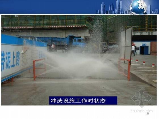 [沈阳]建筑工地车辆简易循环自动冲洗设施施工工法