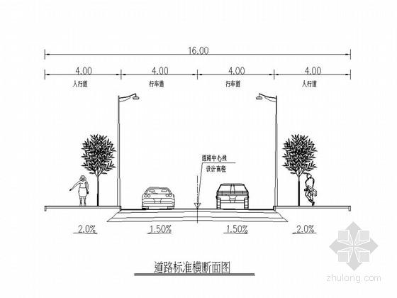 [重庆]城市支路道路工程施工图设计54张(含挡墙 栏杆)