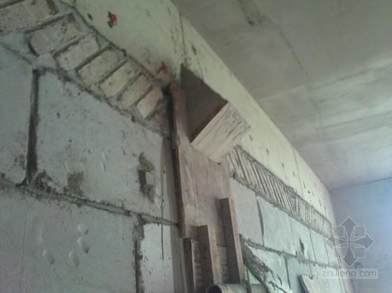 [广东]高层住宅楼砌筑工程施工方案