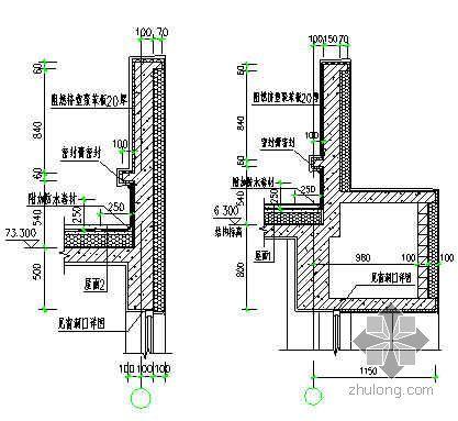 某高层住宅混凝土屋面防水施工方案