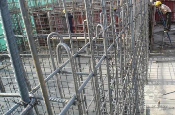 房建工程施工技术质量培训课件