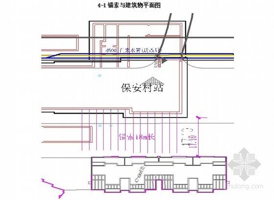 [四川]地铁车站深基坑开挖施工方案(钻孔灌注桩 预应力锚索)