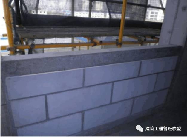 实例解析砌体工程的施工工艺流程及做法,没干过的也看会了!_15