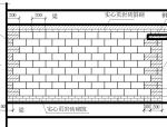 贵州景区服务综合体项砌体施工方案