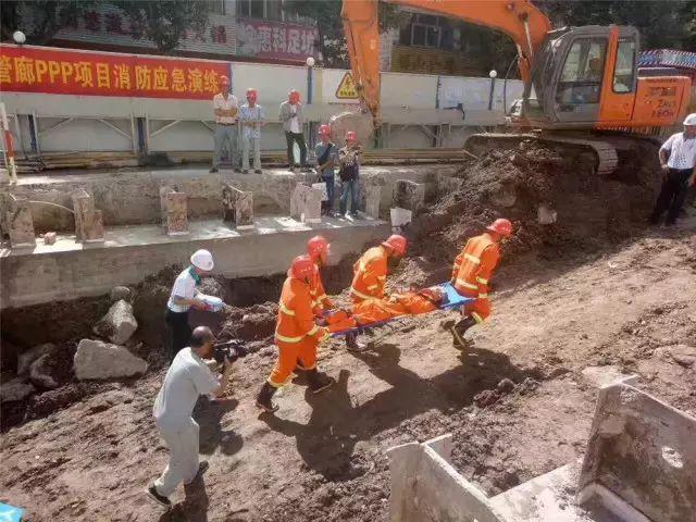 """""""中建""""系企业用了哪些技术和方法建设哪些城市的地下综合管廊?_25"""