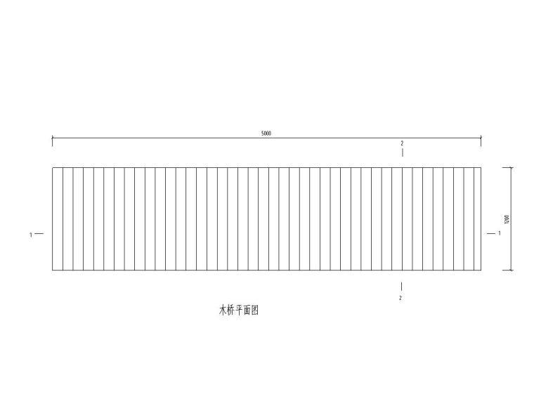 特色木桥景观节点设计详图