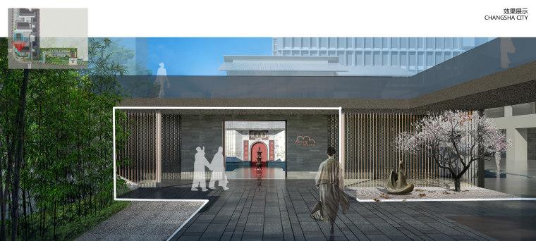 贝伦汉斯BHL长沙正荣府项目新中式新亚洲住宅小区