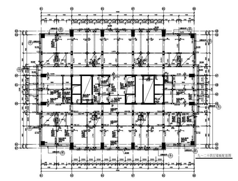 9-24层梁板配筋图