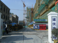 建设项目安全文明施工优秀做法展示(图文并茂)