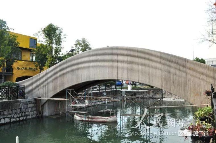 全球最长3D打印混凝土桥梁亮相上海即将完工行人已可通行_3