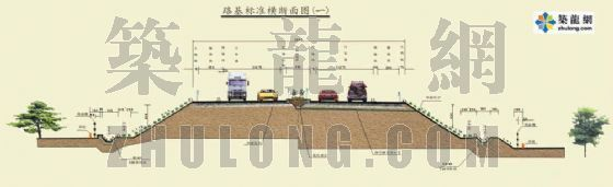 道路设计用横断面效果图