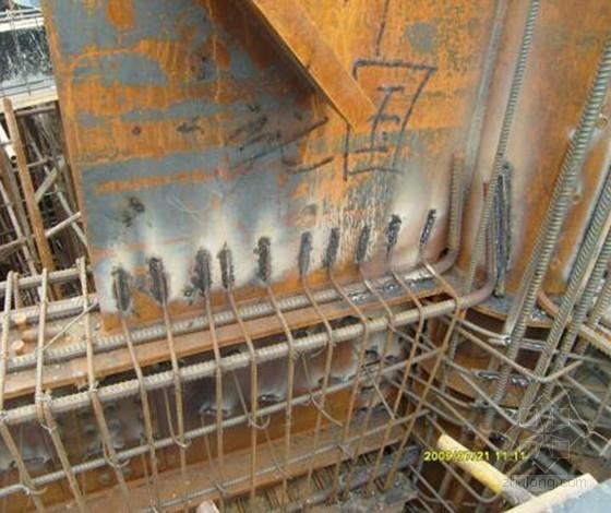 劲性混凝土组合结构框架梁柱施工工法
