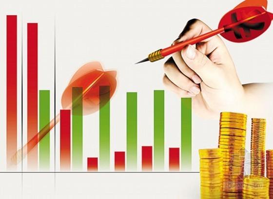 [合肥]2015年5月建设材料价格信息(共1580项)
