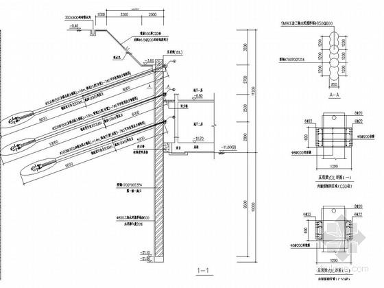 基坑加筋水泥土桩锚支护及SMW工法桩止水帷幕施工图